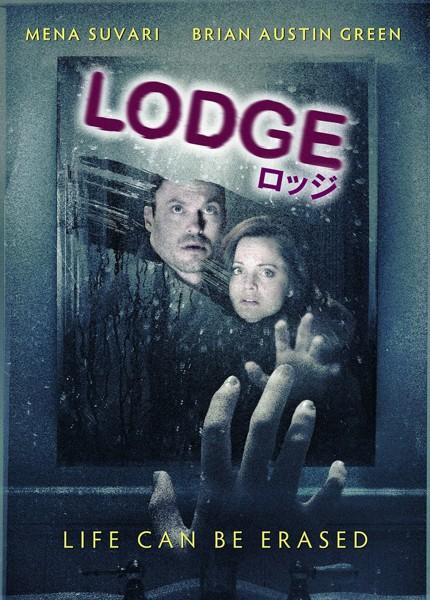 ロッジ LODGE