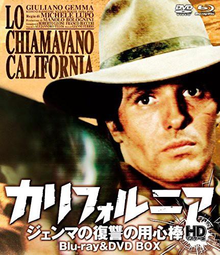 カリフォルニア ジェンマの復讐の用心棒 HDマスター版 ブルーレイディスク&DVD BOX