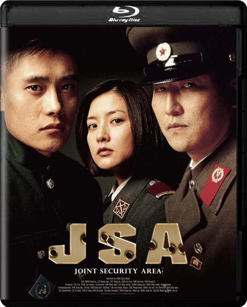 JSA 4Kデジタルリマスター版 (ブルーレイディスク)