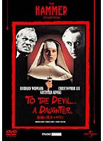 悪魔の性キャサリン