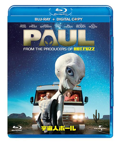 宇宙人ポール (ブルーレイディスク+DVDセット デジタルコピー付)