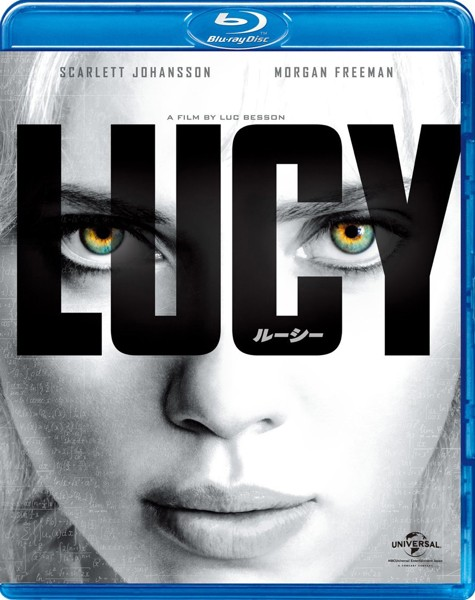 LUCY/ルーシー (ブルーレイディスク)