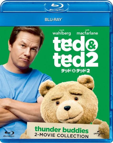 テッド&テッド2 ブルーレイ・パック〈初回生産限定〉 (ブルーレイディスク)