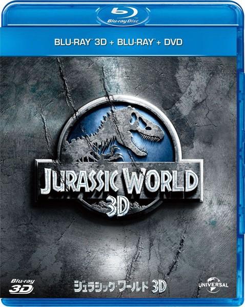 ジュラシック・ワールド3D ブルーレイ&DVDセット(ボーナスDVD付 ブルーレイディスク)