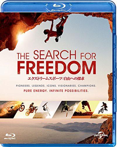 エクストリームスポーツ:自由への探求 (ブルーレイディスク)