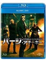パージ:アナーキー (ブルーレイディスク+DVDセット)