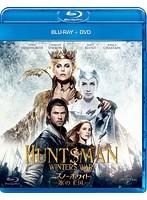 スノーホワイト-氷の王国- (ブルーレイディスク+DVDセット)