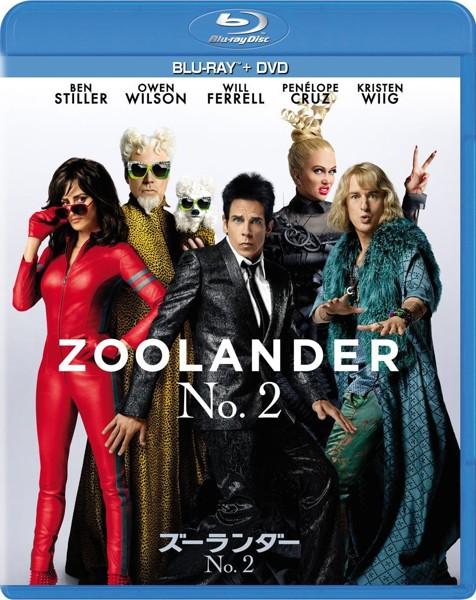 ズーランダー NO.2 (ブルーレイディスク+DVDセット)
