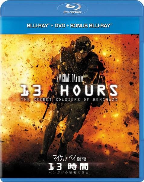 13時間 ベンガジの秘密の兵士 (ブルーレイディスク&DVD 3枚組セット)