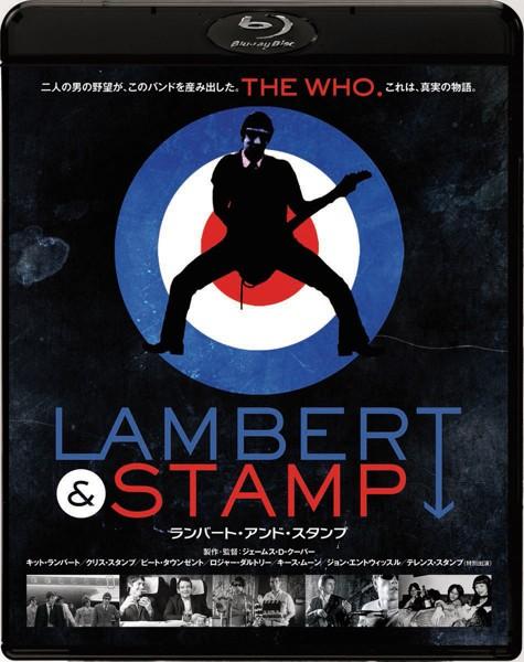 ランバート・アンド・スタンプ (ブルーレイディスク&DVDコンボ)