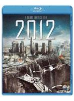 2012 (ブルーレイディスク)