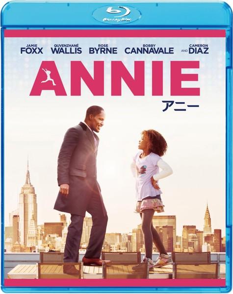 ANNIE/アニー (ブルーレイディスク)