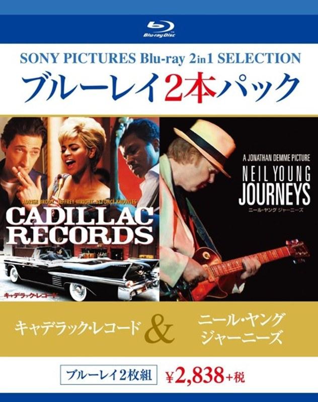 お買い得 2本ブルーレイパック キャデラック・レコード/ニール・ヤング ジャーニーズ (ブルーレイディスク)