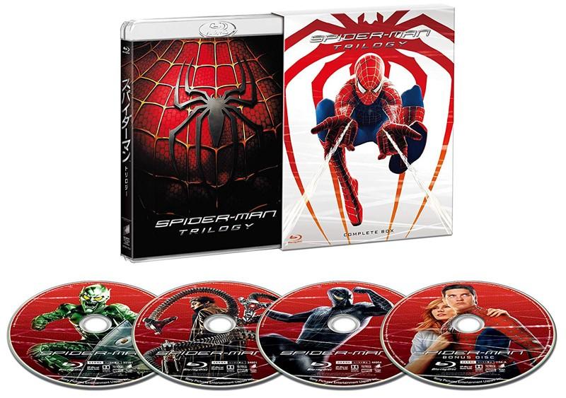 スパイダーマン トリロジー ブルーレイ コンプリートBOX (ブルーレイディスク)