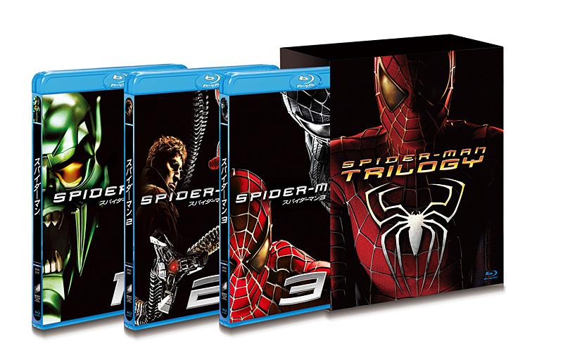 スパイダーマン ブルーレイ トリロジーBOX