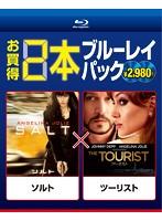 �\���g/�c�[���X�g[BPBH-701][Blu-ray/�u���[���C]