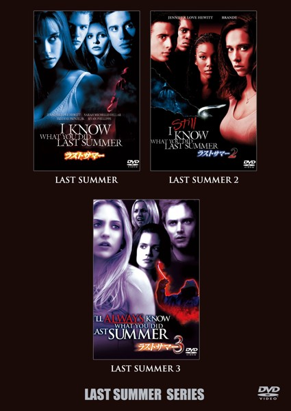 ウルトラバリューラストサマー DVDセット