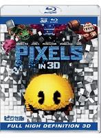 ピクセル IN 3D (初回生産限定 ブルーレイディスク)