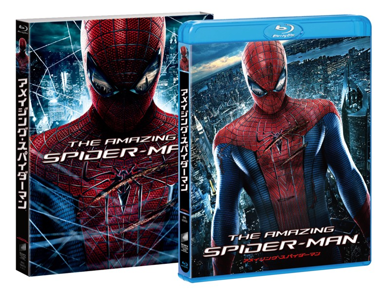 アメイジング・スパイダーマン ブルーレイ&DVDセット(3枚組) (ブルーレイディスク+DVD)