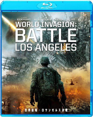 世界侵略:ロサンゼルス決戦 (ブルーレイディスク)