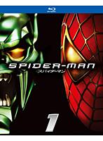 「スパイダーマンTM[BRSS-32161][Blu-ray/ブルーレイ]」