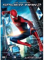 アメイジング・スパイダーマン2TM[OPL-80400][DVD]