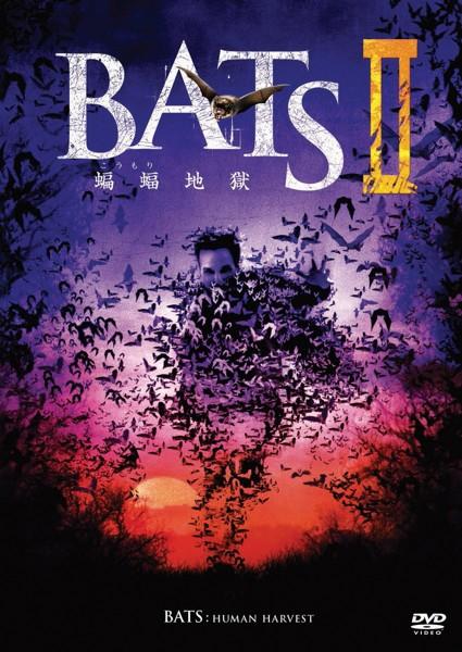 BATS II 蝙蝠地獄