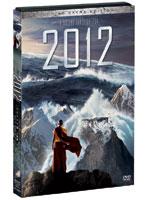 2012 エクストラ版 (2枚組)