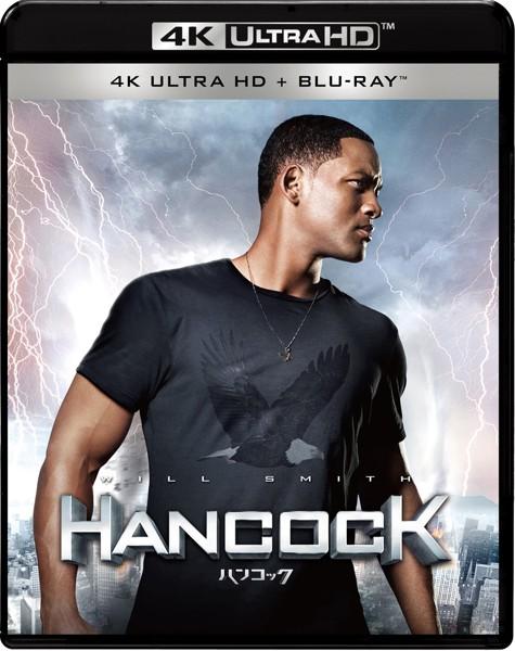 ハンコック (4K Ultra HD&ブルーレイディスクセット)