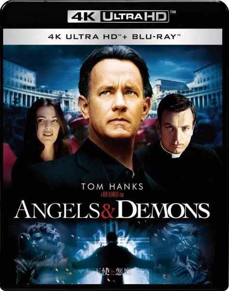 天使と悪魔 (4K ULTRA HD+ブルーレイディスクセット)