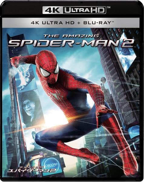 アメイジング・スパイダーマン2 (4K Ultra HD&ブルーレイディスクセット)