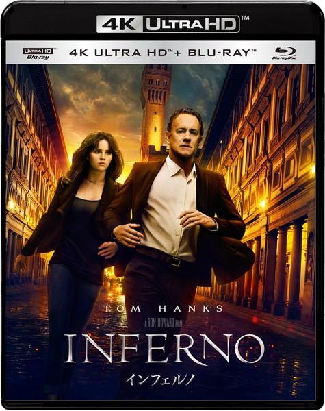 インフェルノ (初回生産限定 4K ULTRA HD&ブルーレイディスク)