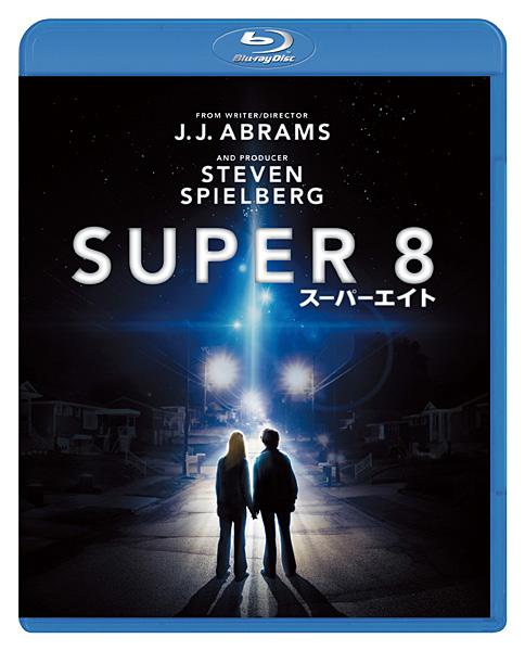 SUPER 8/スーパーエイト (ブルーレイディスク)