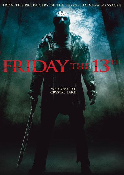 13日の金曜日-FRIDAY THE 13TH- スペシャル・コレクターズ・エディション (ハッピー・ザ・ベスト)
