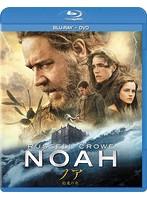 ノア 約束の舟 (ブルーレイディスク+DVDセット)