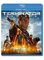 ターミネーター:新起動/ジェニシス(2枚組 ブルーレイディスク+DVDセット)