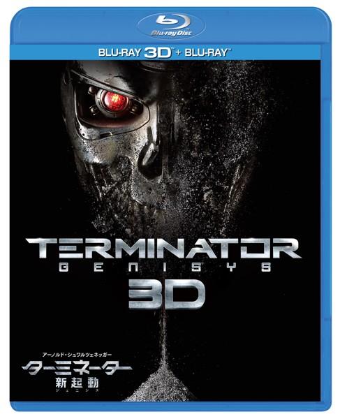 ターミネーター:新起動/ジェニシス(2枚組 3D&2Dブルーレイディスクセット)