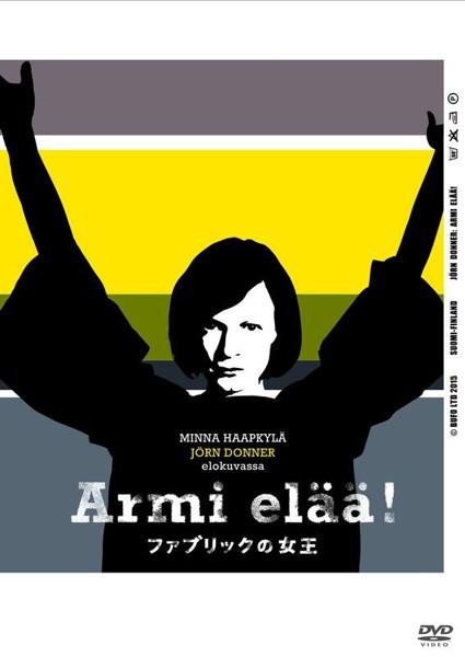 ファブリックの女王 Armi elaa!