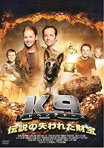K-9 アドベンチャーズ 伝説の失われた財宝