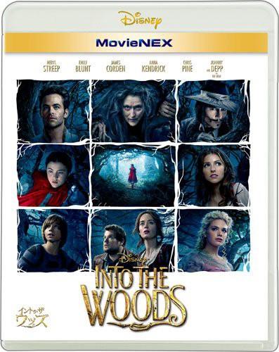 イントゥ・ザ・ウッズ MovieNEX (ブルーレイ+DVD+デジタルコピー(クラウド対応)+MovieNEXワールド)