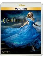 シンデレラ MovieNEX (ブルーレイ+DVD+デジタルコピー(クラウド対応)+MovieNEXワールド)