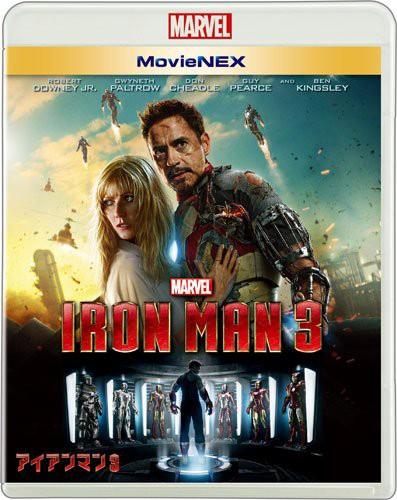 アイアンマン3 MovieNEX (ブルーレイ+DVD+デジタルコピー(クラウド対応)+MovieNEXワールド)