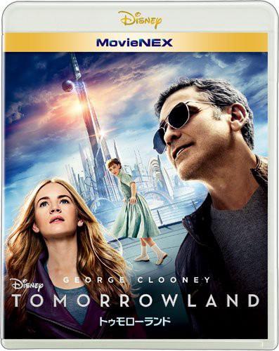 トゥモローランド MovieNEX (ブルーレイ+DVD+デジタルコピー(クラウド対応)+MovieNEXワールド)