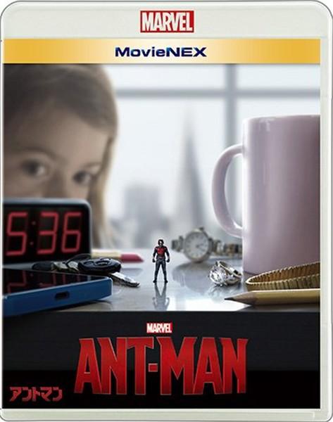 アントマン MovieNEX (ブルーレイ+DVD+デジタルコピー(クラウド対応)+MovieNEXワールド)