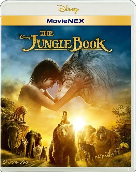 ジャングル・ブック (ブルーレイ+DVD+デジタルコピー(クラウド対応)+MovieNEXワールド)