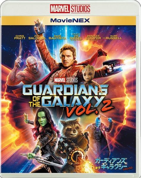 ガーディアンズ・オブ・ギャラクシー:リミックス (ブルーレイ+DVD+デジタルコピー(クラウド対応)+MovieNEXワールド)