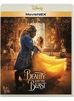 美女と野獣 MovieNEX[VWAS-6516][Blu-ray/ブルーレイ]