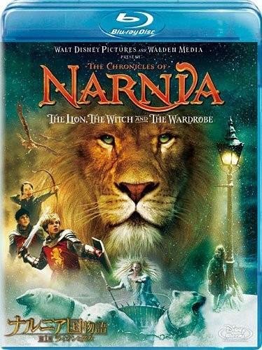 ナルニア国物語/第1章:ライオンと魔女 (ブルーレイディスク)