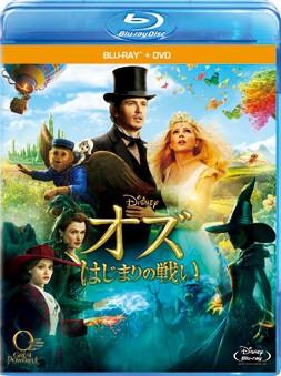 オズ はじまりの戦い ブルーレイ+DVDセット (ブルーレイディスク+DVD)