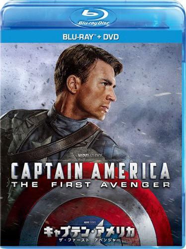 キャプテン・アメリカ/ザ・ファースト・アベンジャー (ブルーレイディスク+DVDセット)